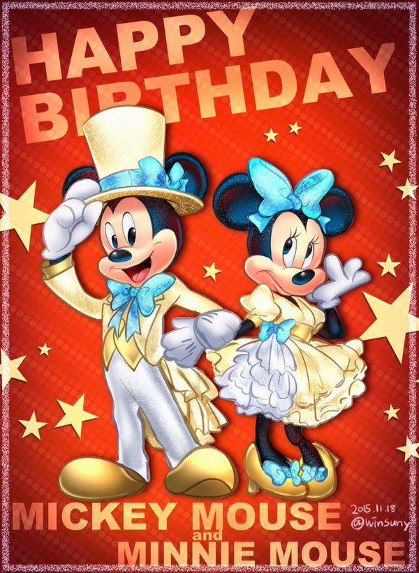 ウィン on Minnie mouse pictures, Mickey, friends, Mickey