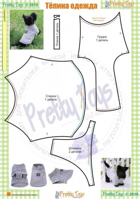 jacket pattern | ФОКСИ | Pinterest | Ropa perros, Mascotas y Ropa