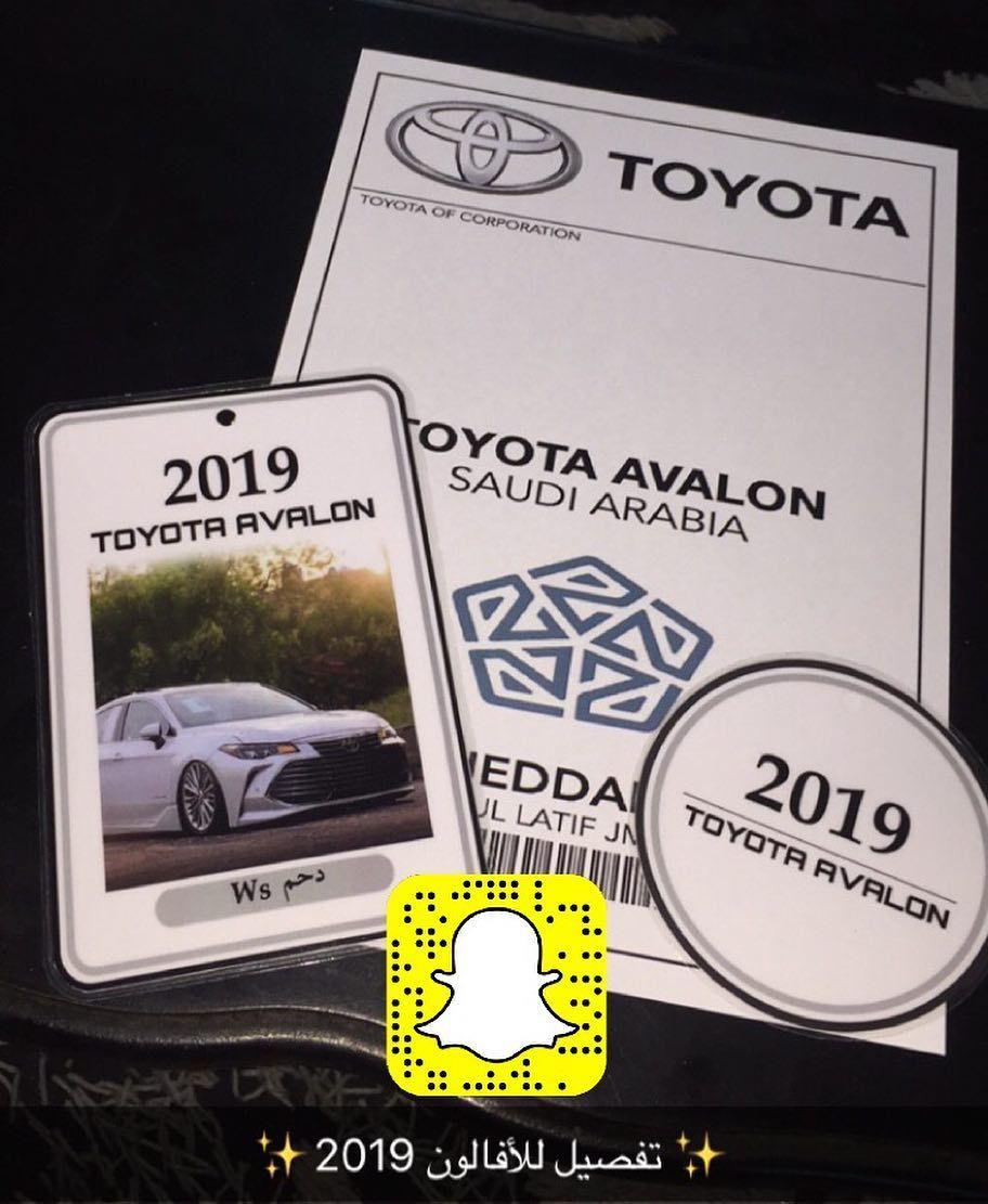 استكرات وكالة للسيارات B1m Stekeer تفصيل للأفالون التواصل علىه الخاص استكرات كرسيدا كامري قراند ماركيز Toyota Polaroid Film Monopoly Deal