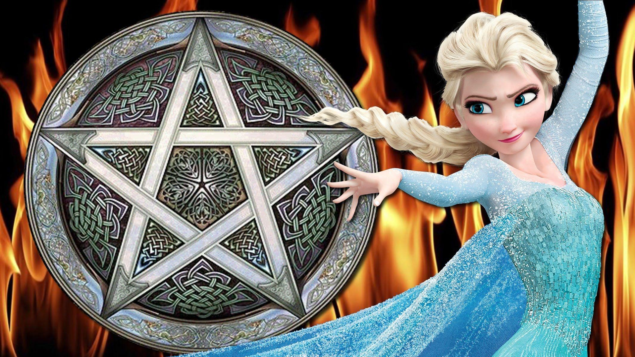 Exposed Frozen
