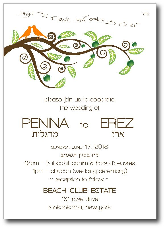 Contemporary Birds Along With Hebrew And English Wedding Invitation