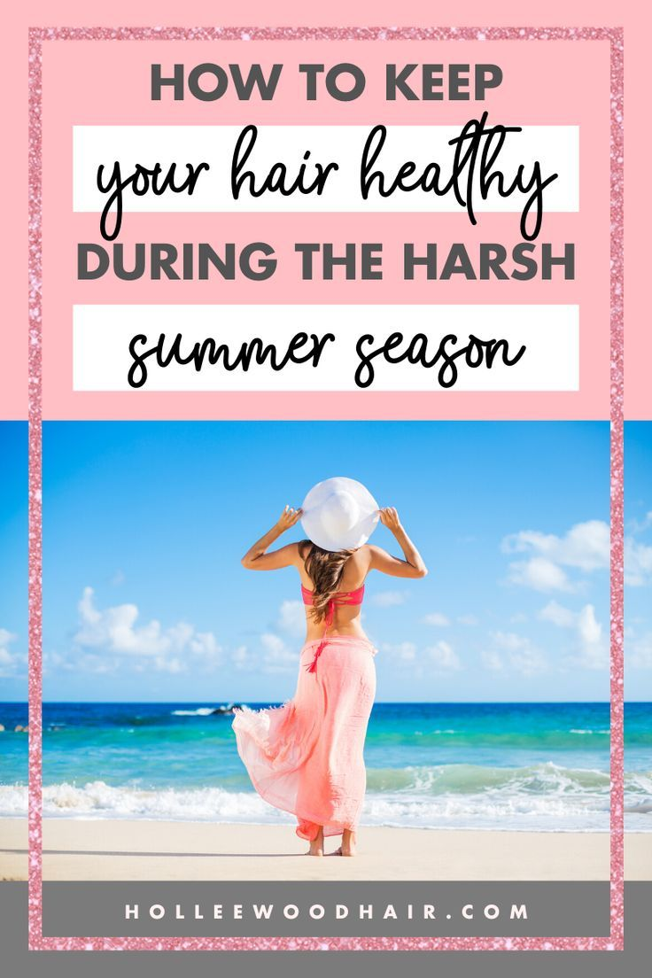 Between the chlorine and the sun, summer can take a toll on your hair. Follow these simple summer hair care tips for the healthiest hair possible this summer. #HairCare #Summer #HairTips #HairHacks #HealthyHair