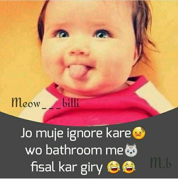 Follow Me Lamiya Queen Funny Baby Quotes Funny Quotes For Kids Funny Girl Quotes