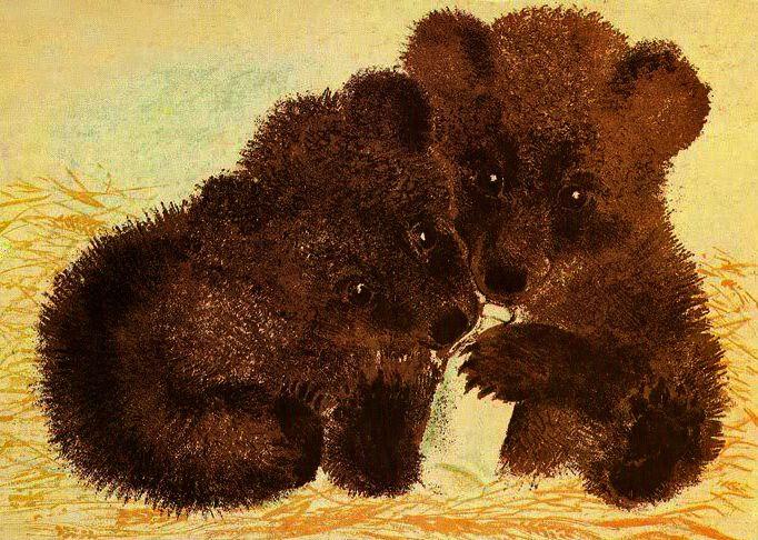 иллюстрации к рассказам чарушина медвежонок растерзали