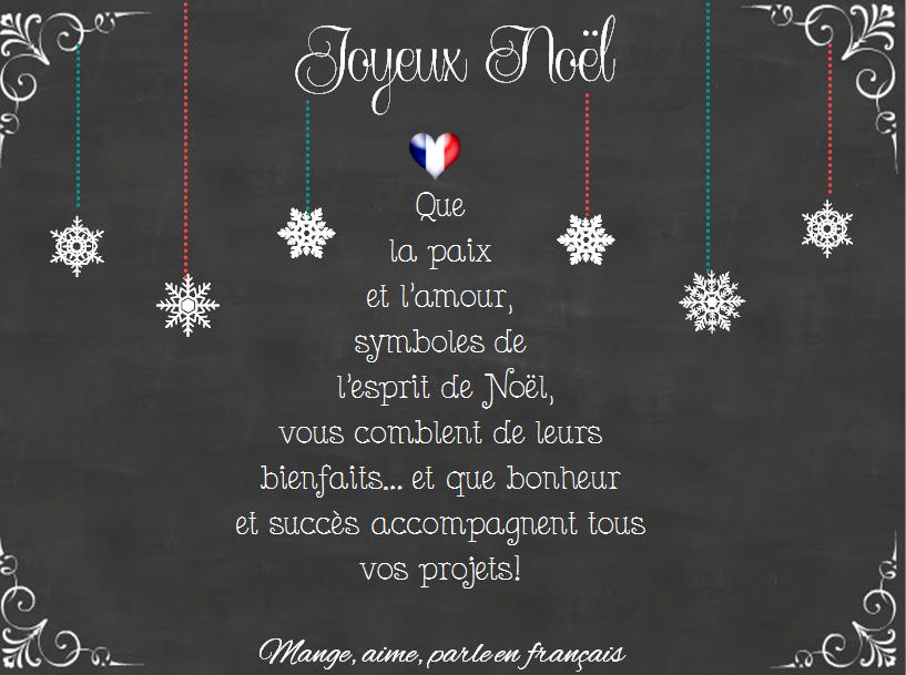 Mange, aime, parle en français.: Noël 2014   Texte noel, Carte de