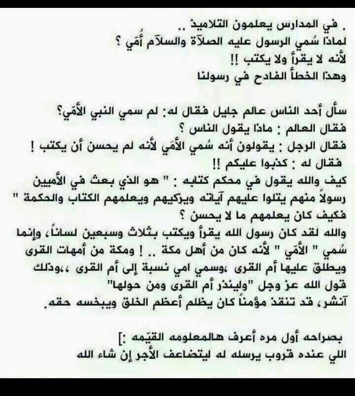 Pin By Zoubaida Abou Khachabeh On Zoubaida69 Hotmail Com Math Igis Math Equations