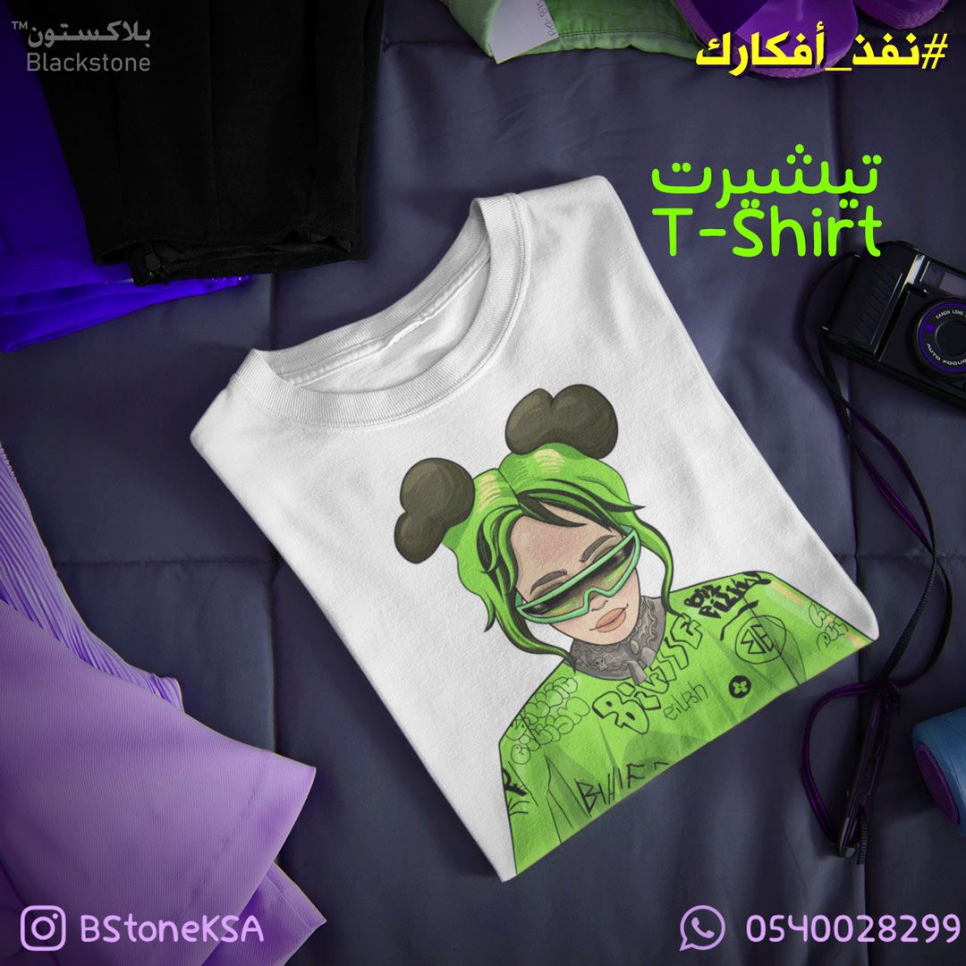 طباعة تيشرتات الرياض Custom T Shirt Printing Tshirt Print Hoodie Print