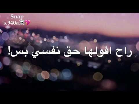 علي نجم Amp ياسر عبد الوهاب انت اذيتني حصريا Yasser Abdulwahab Exclusive 2017 Youtube Romantic Songs Video Photo Quotes Youtube