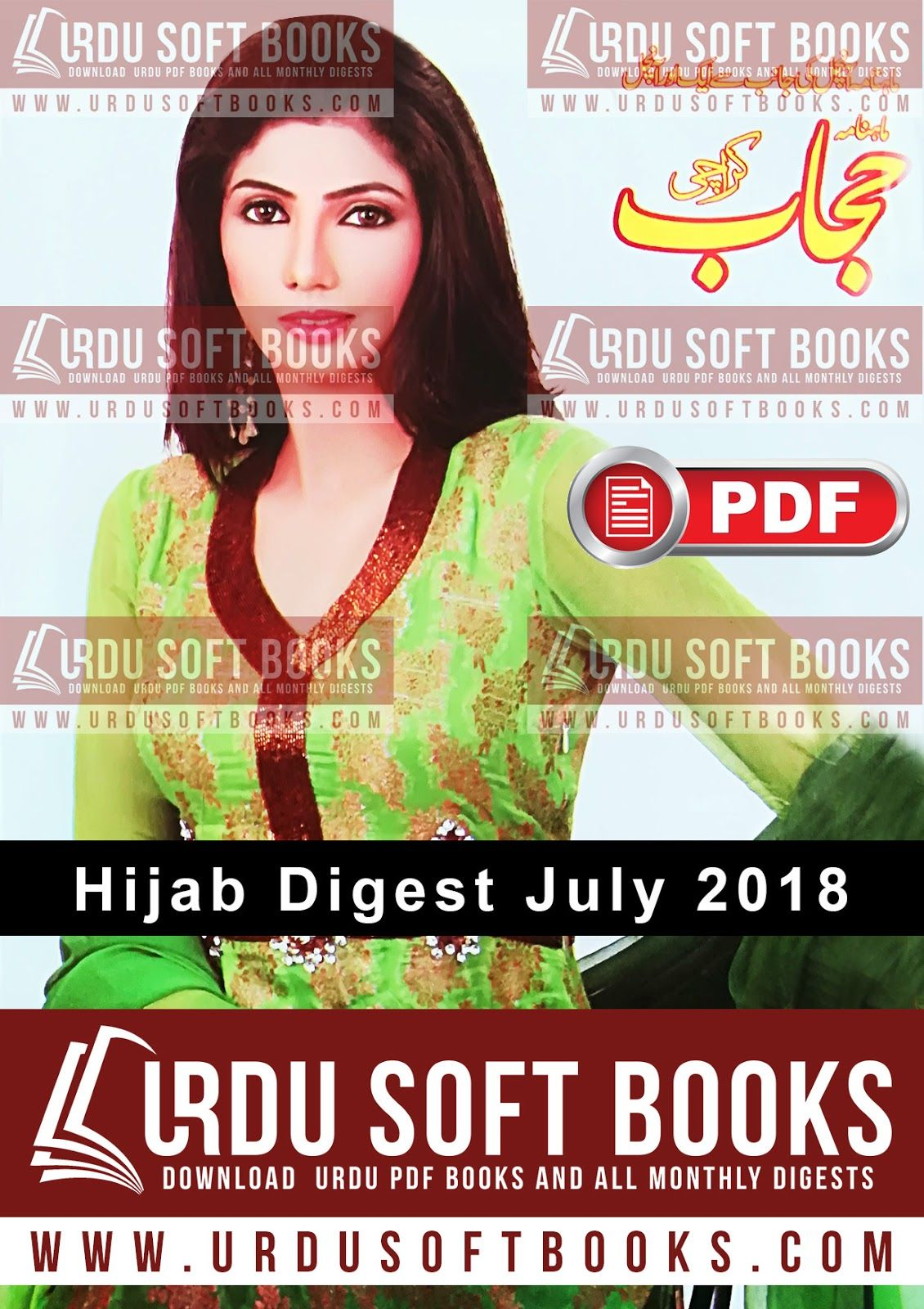 Hijab Digest July 2018 July Pinterest Novels Urdu Novels And