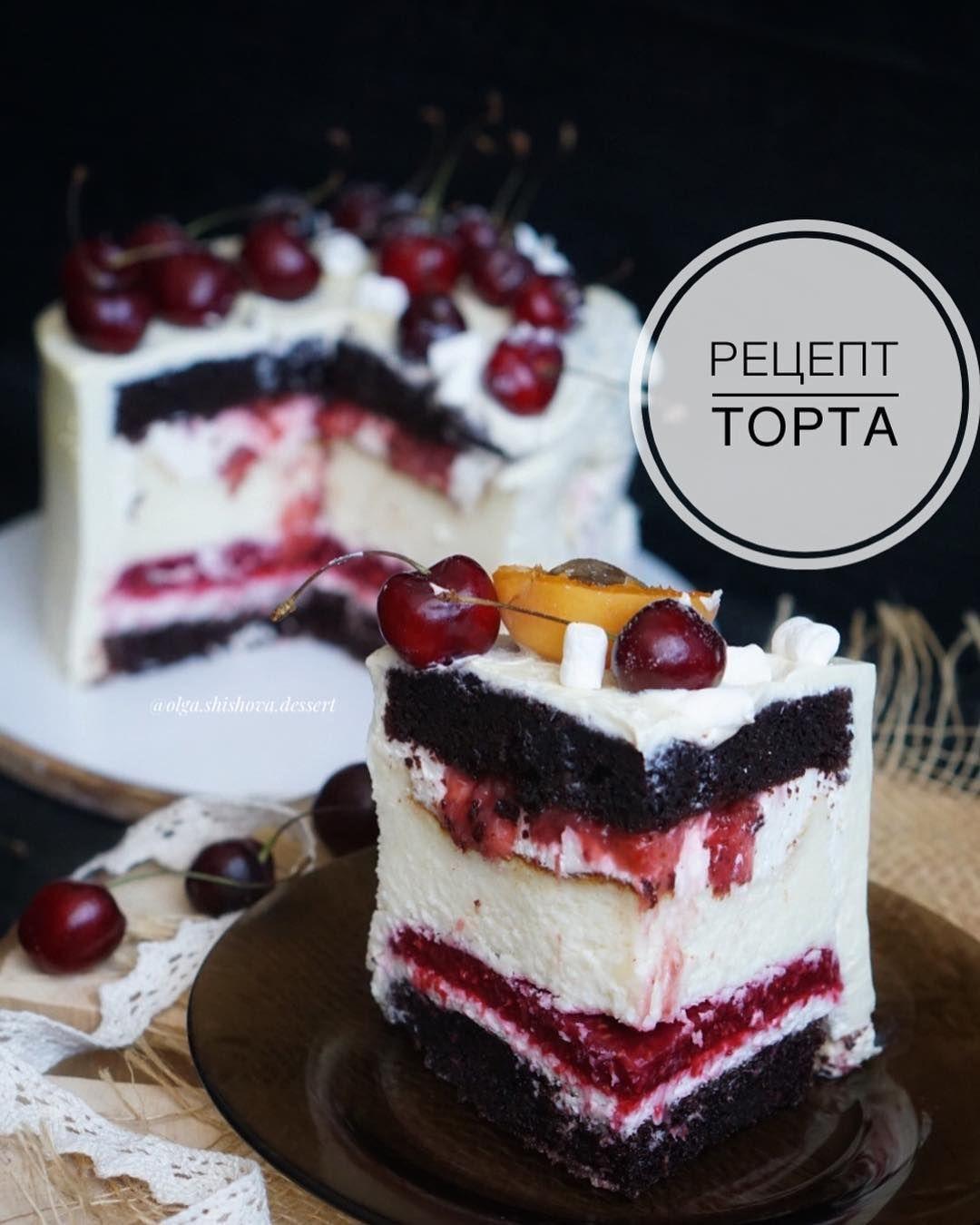 Кофейный торт своими руками фото 864