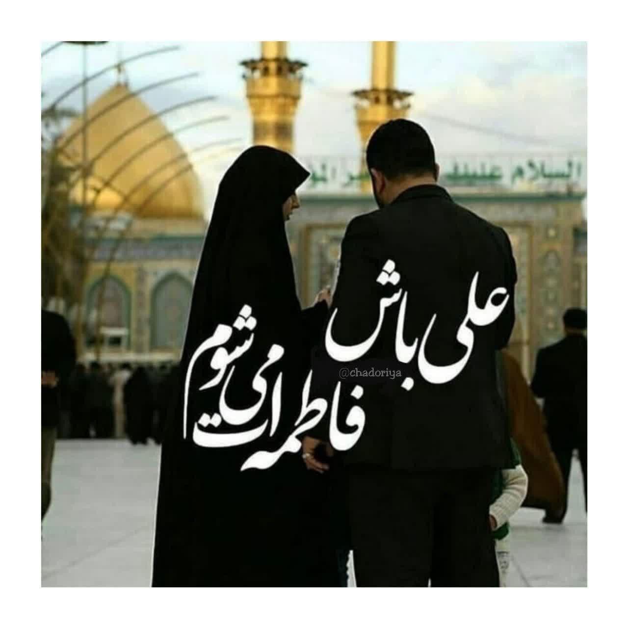 Pin On Religious Love