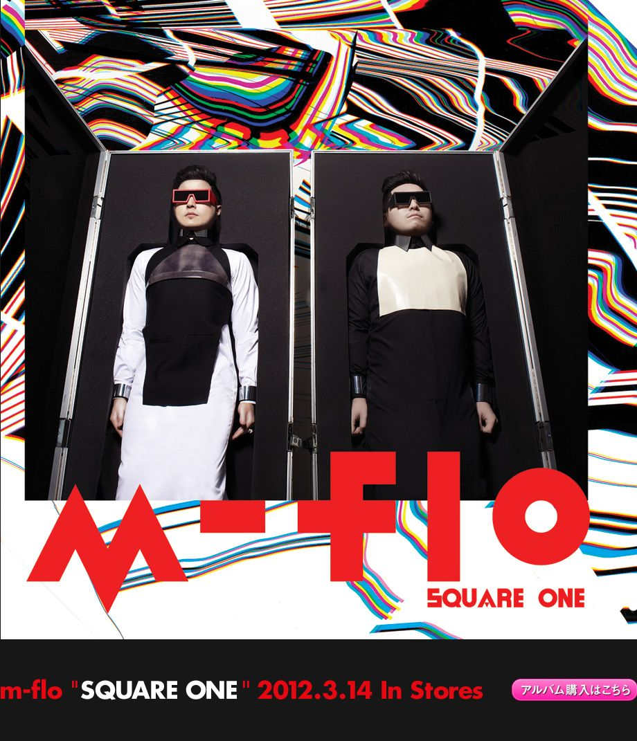 M-flo astrosexy lyrics