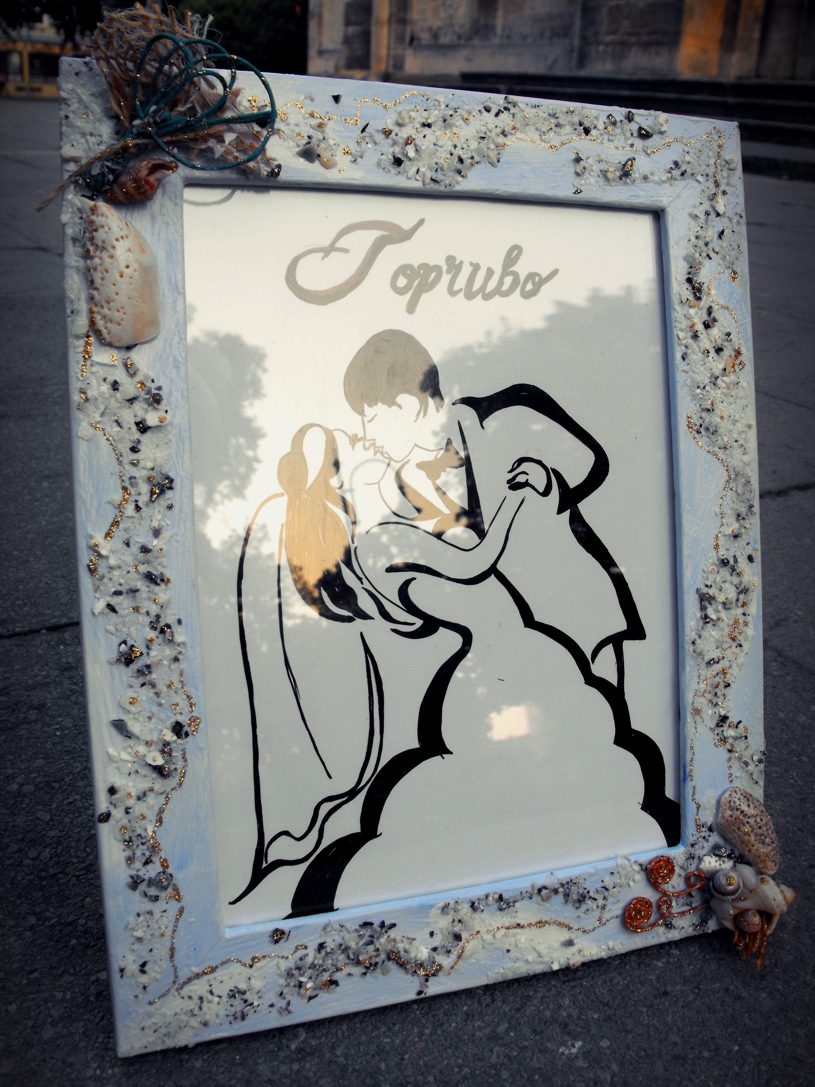 Diy wallpaper hd wedding frame for glasses laptop full pics
