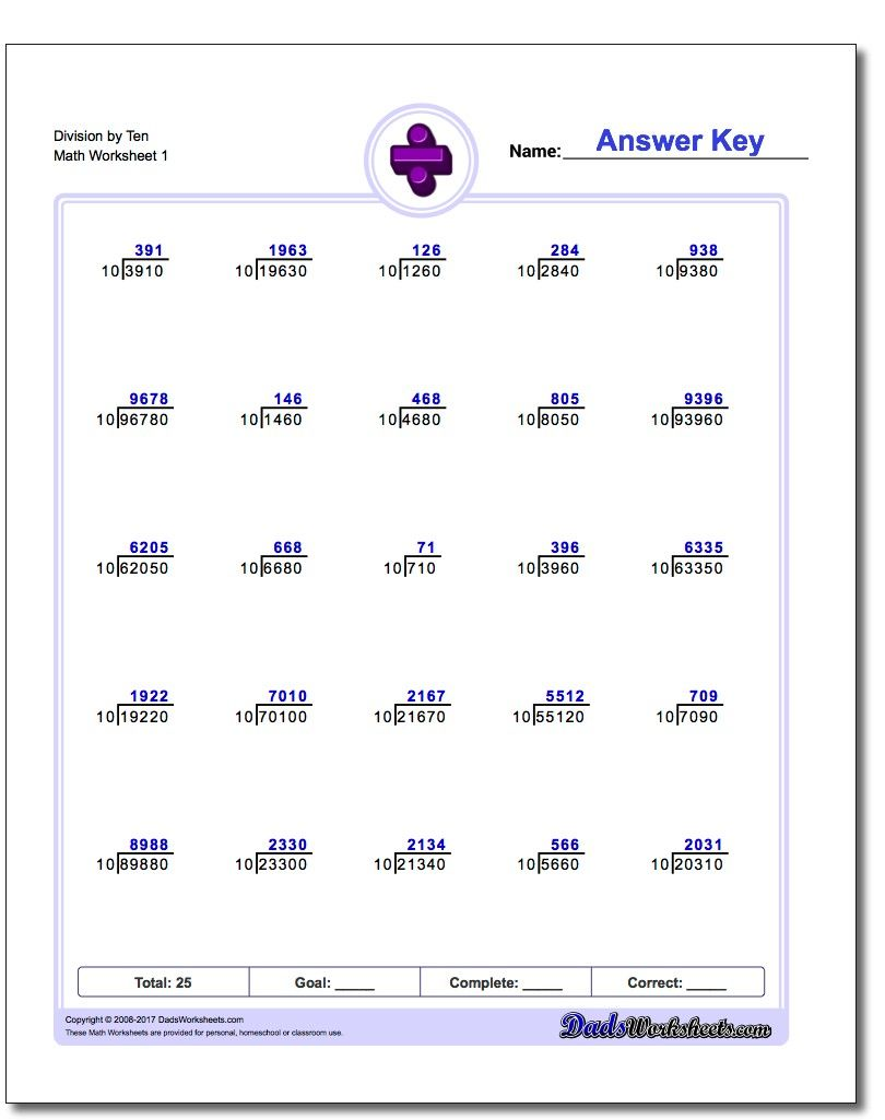 Division Worksheets With Factors Of 10 Division Worksheets First Grade Math Worksheets Math Fact Worksheets Math worksheets for division