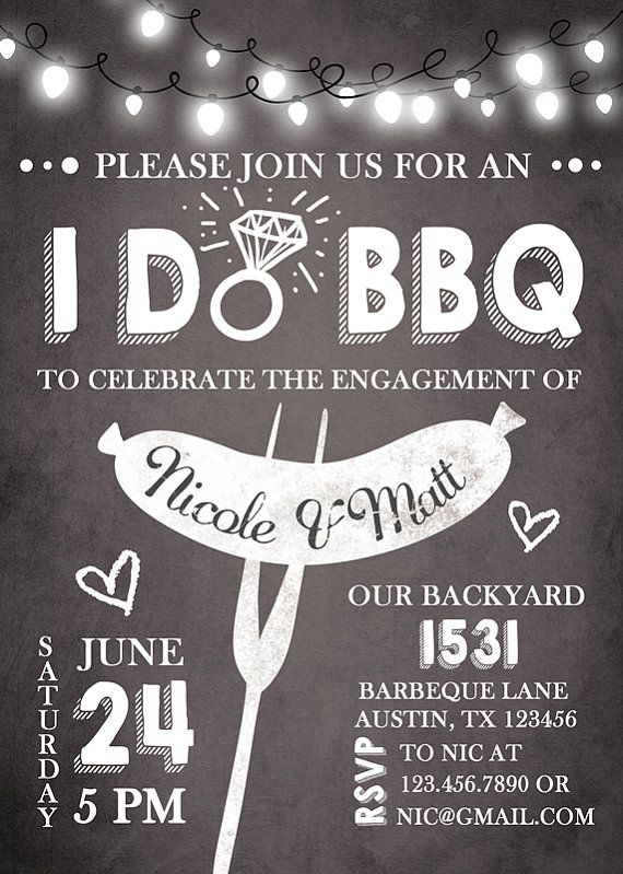 I Do BBQ Engagement Party Invitation By Anietillustration On Etsy