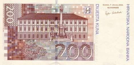 200 kuna naličje