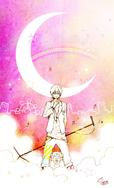 /Amatsuki (Nico Nico Singer)/#1537691   Fullsize Image (915x1500) - Zerochan