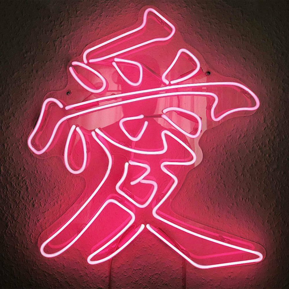New Chinese Love Neon Sign Aesthetics Bedroom Cave