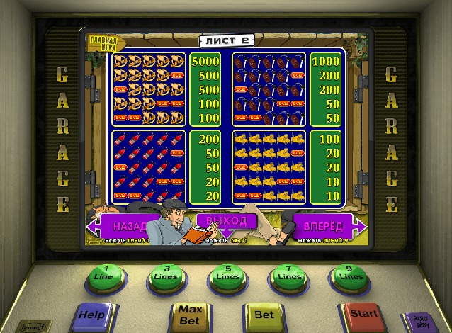 Игровой автомат крейзи манки играть