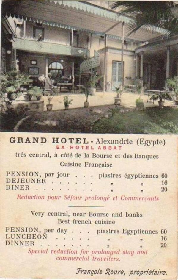 Grand Hôtel (Ex Hôtel ABBAT) Saint Catherine square Manshia 1915 Alexandria