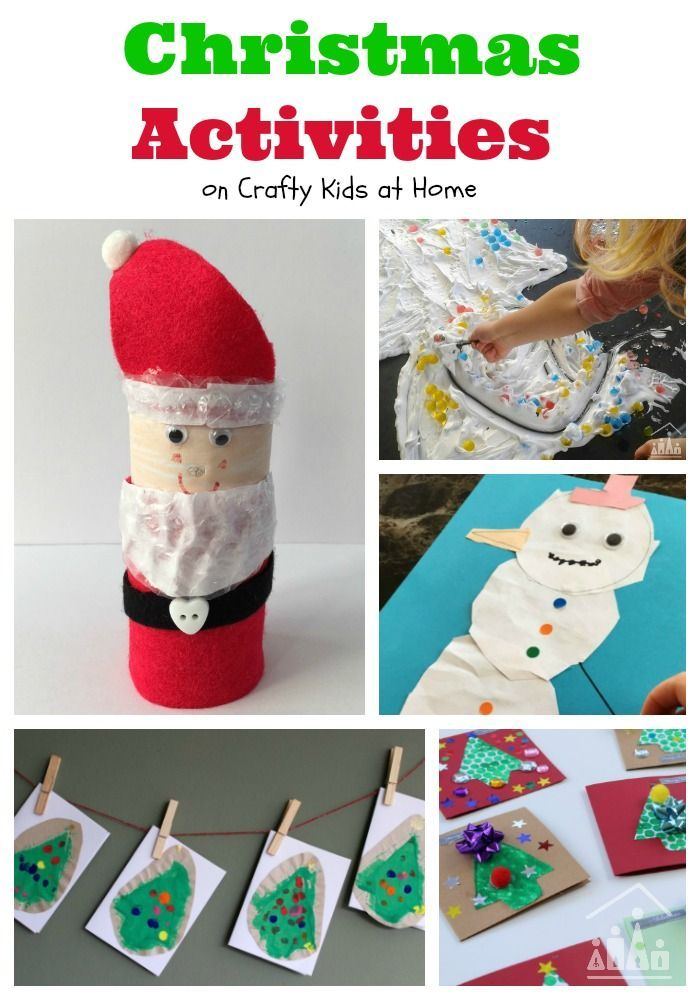 fun christmas arts and crafts