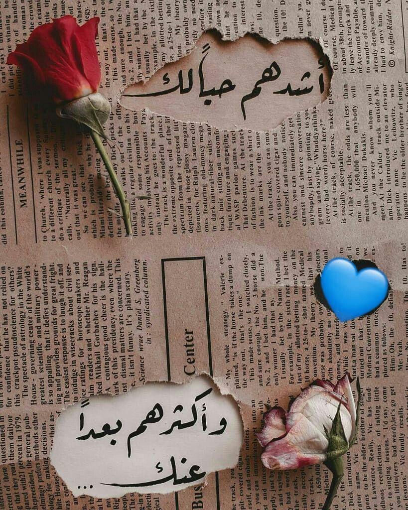 د ڪتو ر ة آل مستق ب ل Adli Kullanicinin منوعات Panosundaki Pin