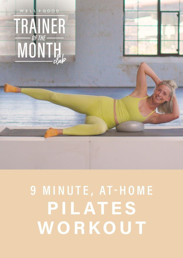 This 9-minute at-home Pilates workout will fire up your obliques *and* your glutes