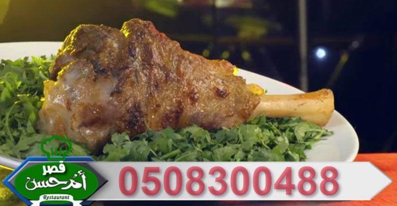 فروع وعناوين مطعم ام حسن والمنيو Om Hassan Restaurant Food Steak Pork