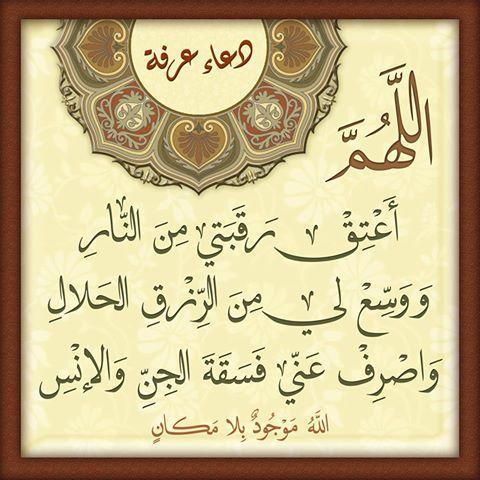 اللهم آمين Holy Quran Allah Islam