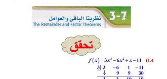 الرياضيات ثاني ثانوي النظام الفصلي الفصل الدراسي الأول Personal Care Person