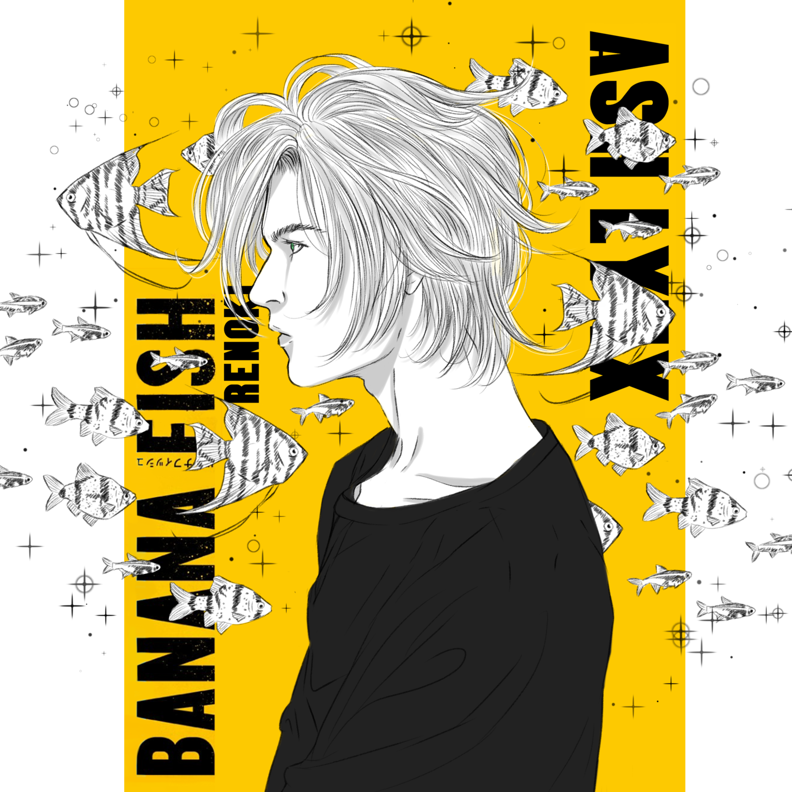 Banana Fish Ash by YaroslavaPanina Fish, Banana, Anime
