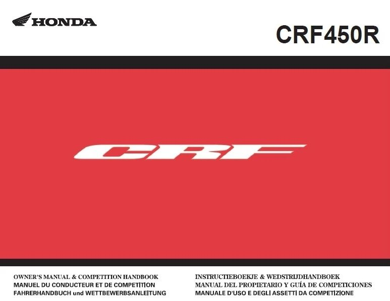 2011 Honda Crf450r Owners Manual Amp Service Repair Manual Covers All Models List Repair Manuals Honda Manual
