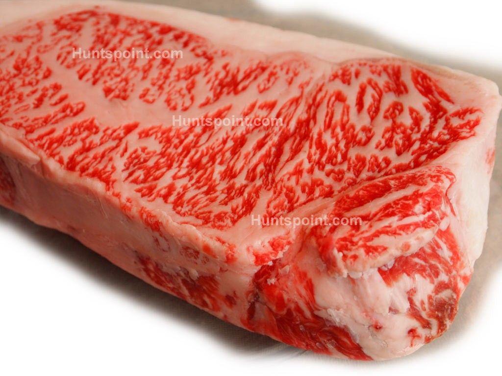 Buy Best Steak On Line Japanese Kobe Beef Huntspoint