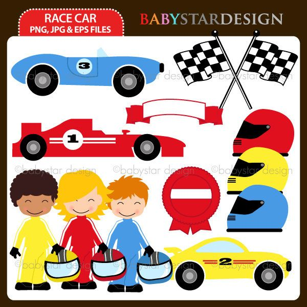 Race Car Clipart Set. via Etsy. | Birthday | Pinterest | Cars ...