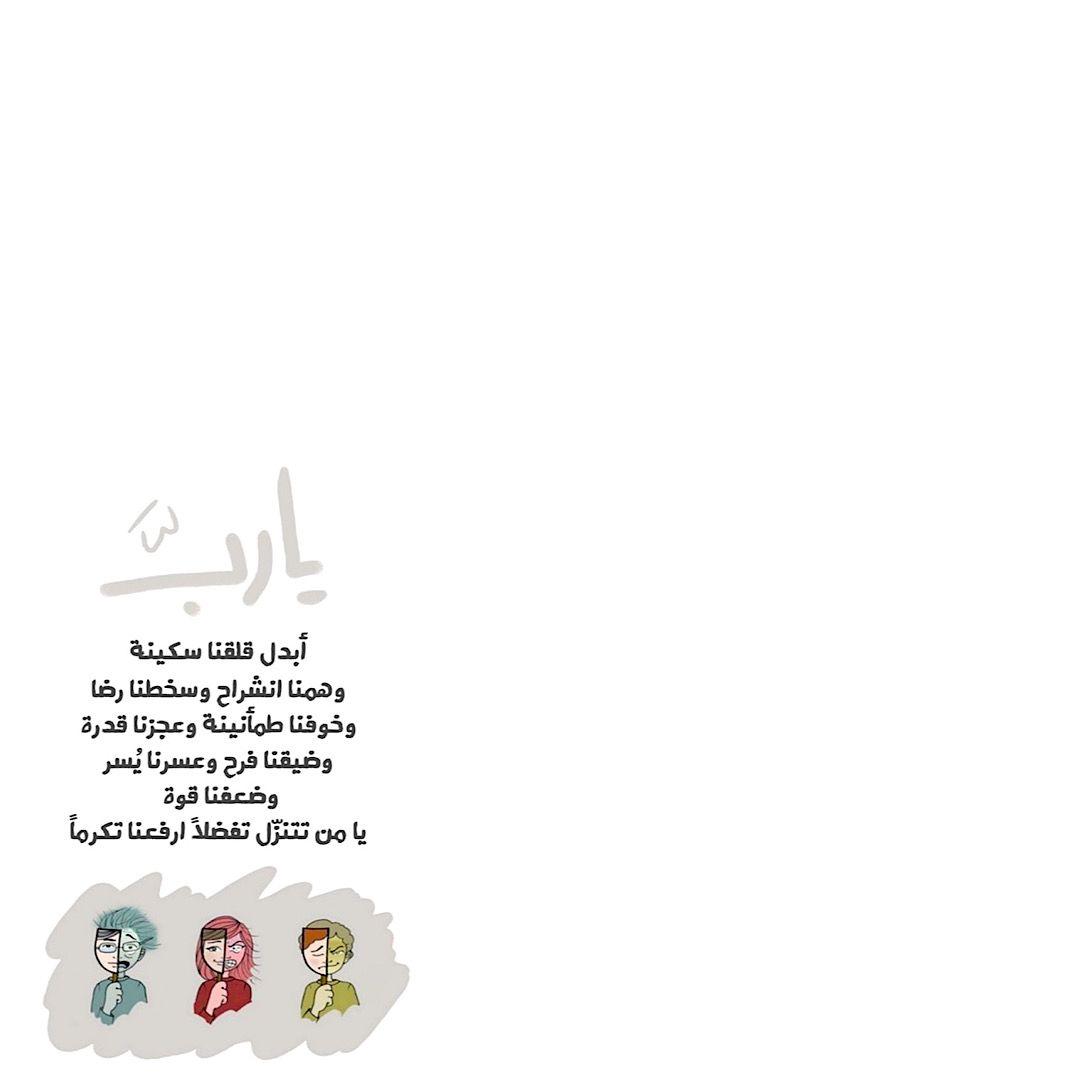 Pin By أمنيتي الجنه On أوراق عمل ملف إنجاز Words Word Search Puzzle Junior
