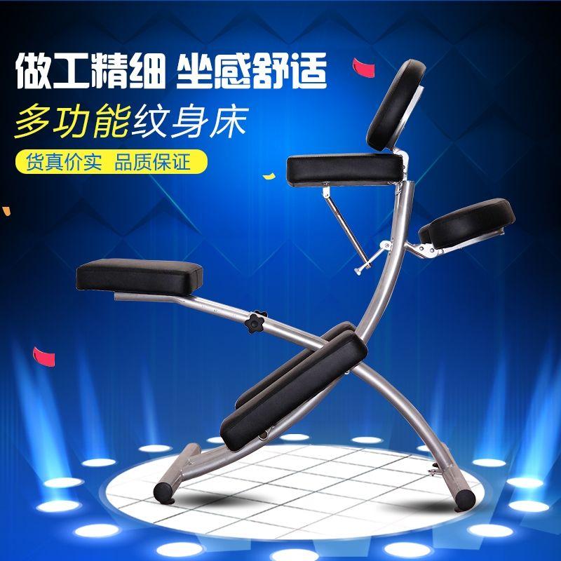Hochwertige Tattoo Stuhl Schönheit Massage Couch Tattoo