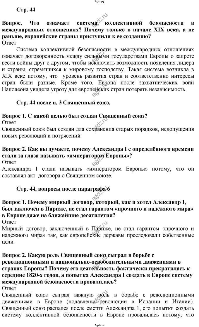 Гдз по english а.п.старков, б.с.островский 10класс