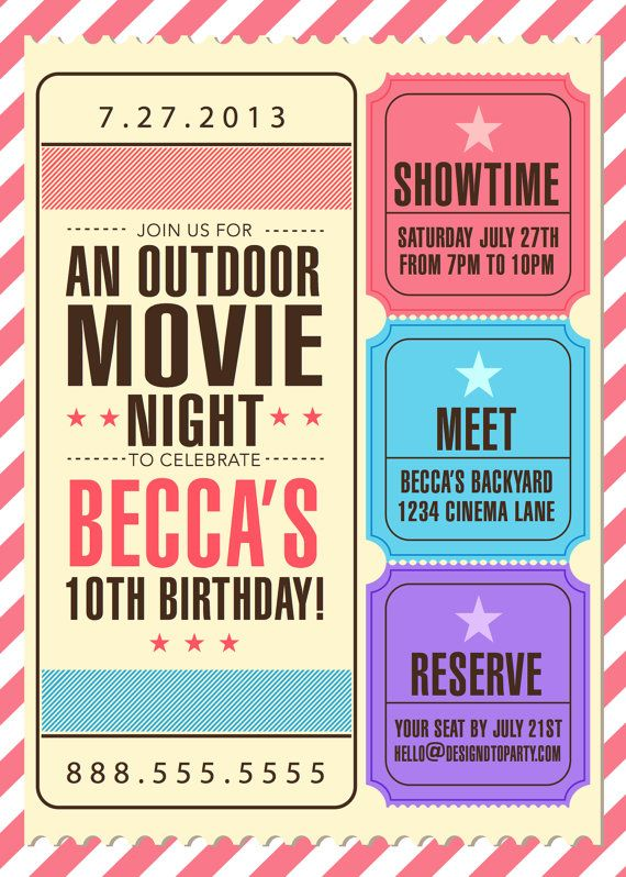 MOVIE birthday invitation girls digital by DesigndToParty on Etsy