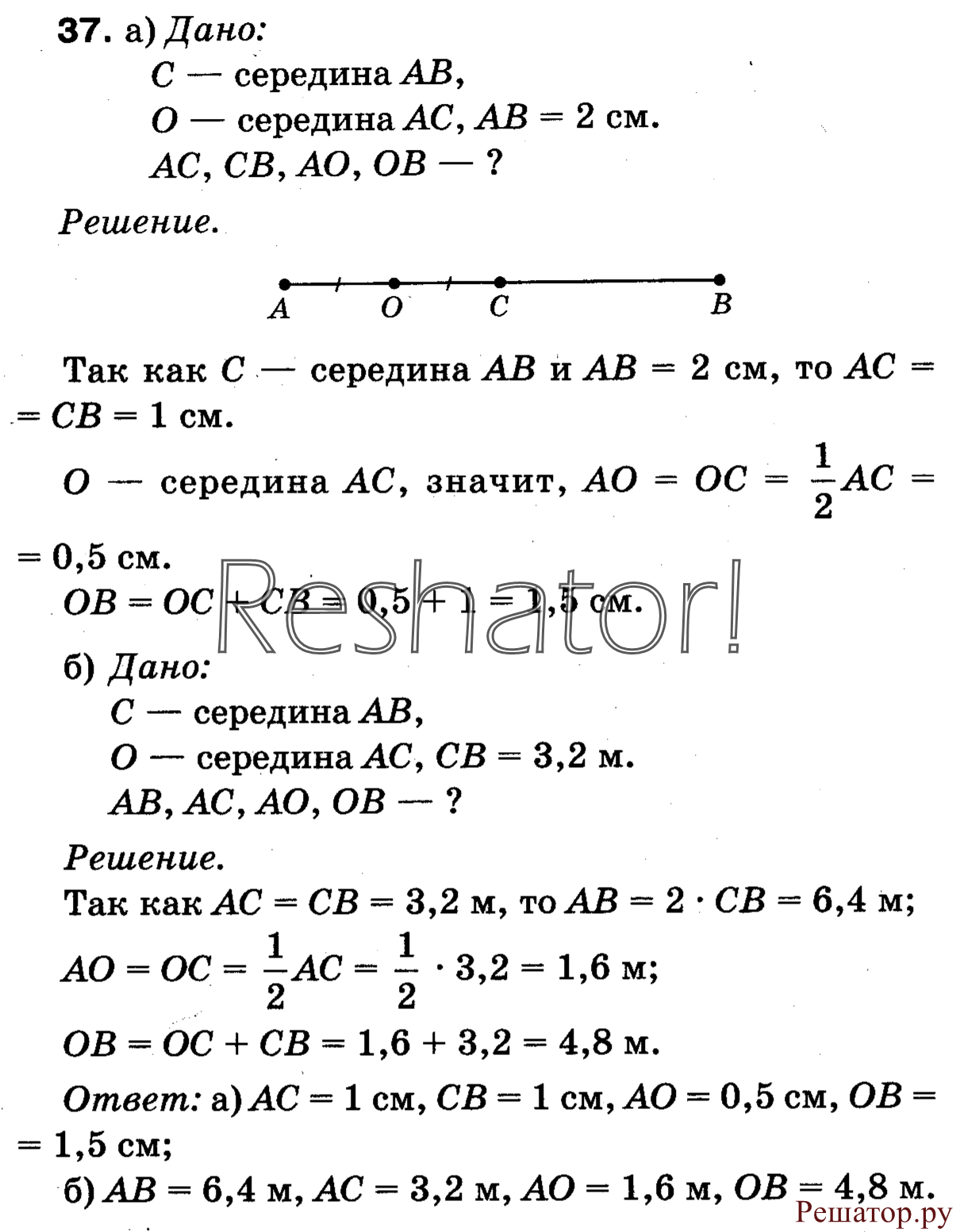 Гдз по русскому а.м земский 1 часть
