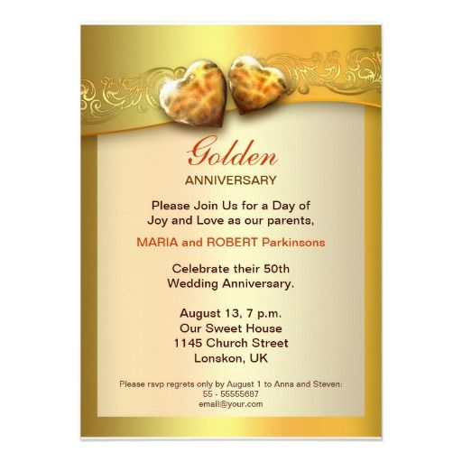 Anniversary Invitations 50th Golden Wedding Anniversary