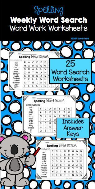 First Grade Word Work Weekly Worksheets - 25 Word Searches - Saxon ...