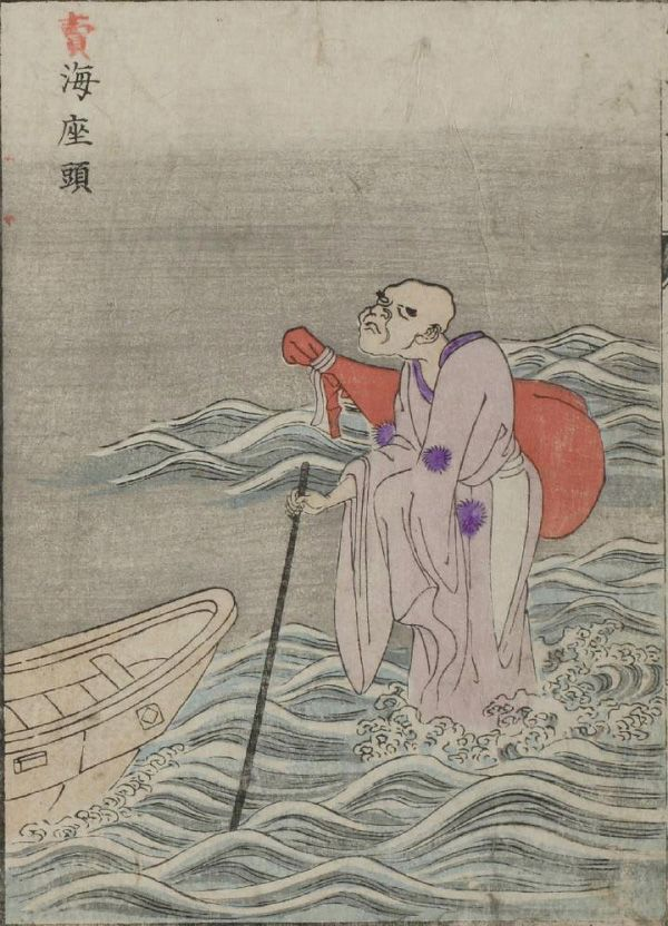 http://www.retronaut.co/2012/03/monsters-from-the-kaibutsu-ehon-1881/ Umizatō - Blind lute player who walks on the sea