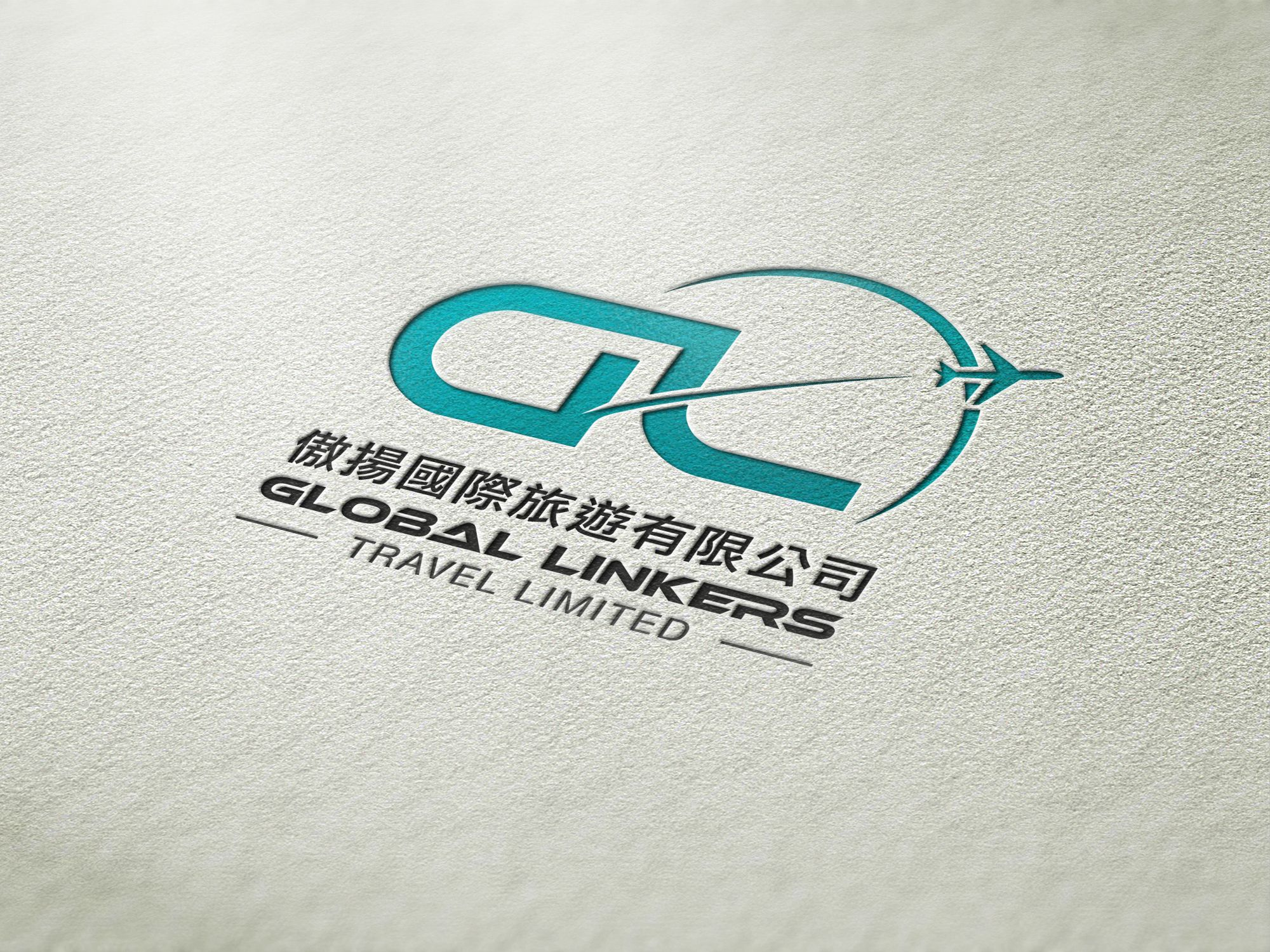 Client name : Global Linkers Travel Limited (Travel Agent ...
