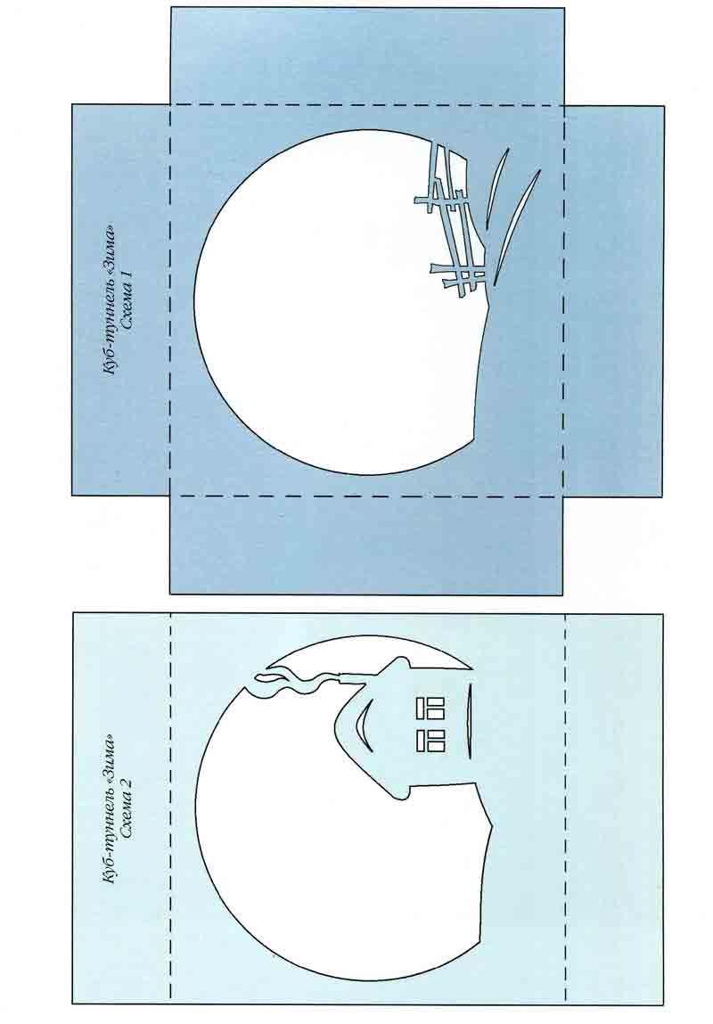 Тоннельная открытка схемы, надписью