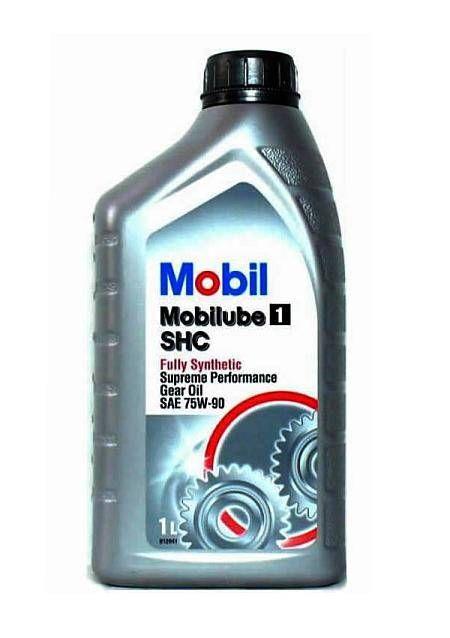 0ea1fd549a5 Mobilube 1 Shc 75W-90 1 Litre Mobil Şanzıman Yağları fiyatı ürün  incelemesi, en