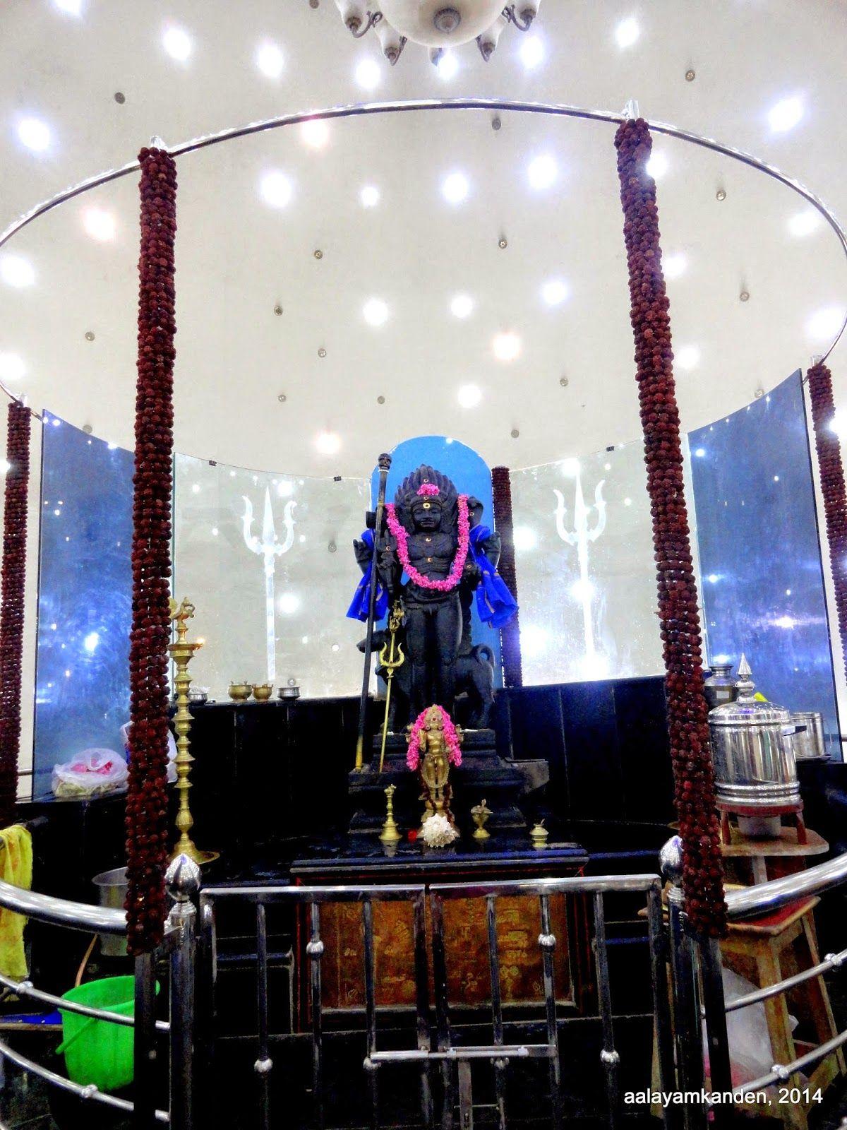 nagathamman temple in bangalore dating
