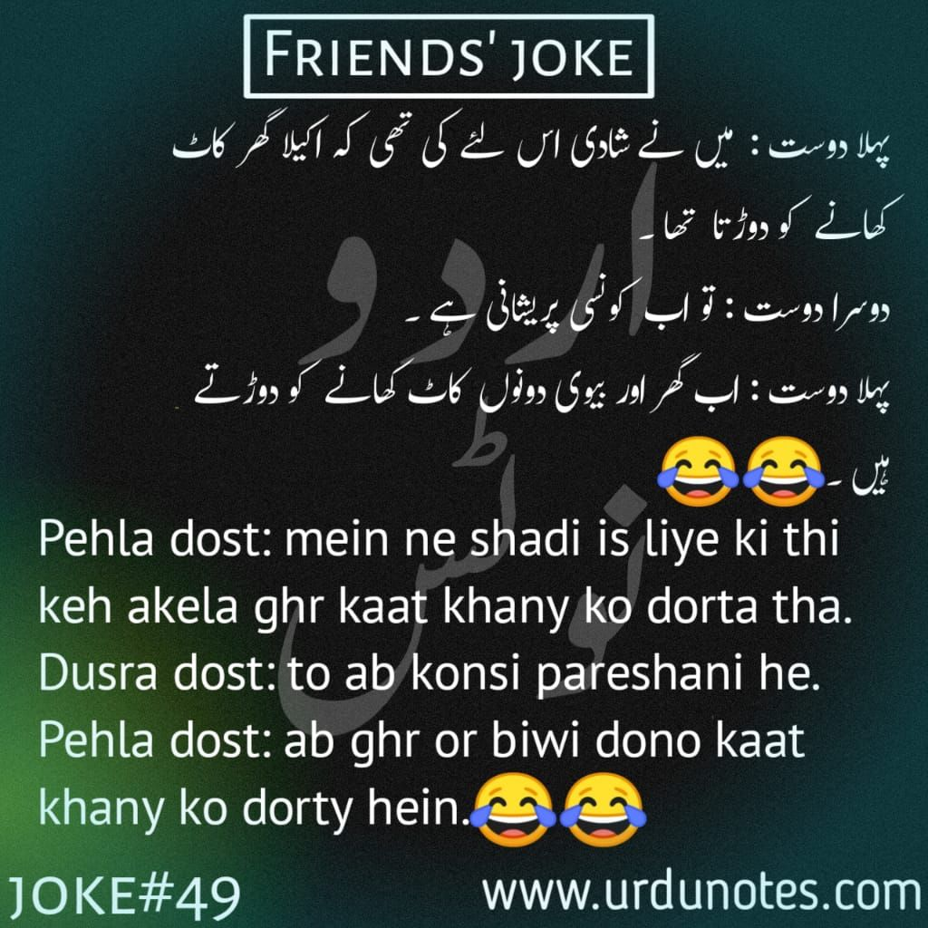 Funny Lateefay Friends Quotes Funny English Jokes Funny English Jokes