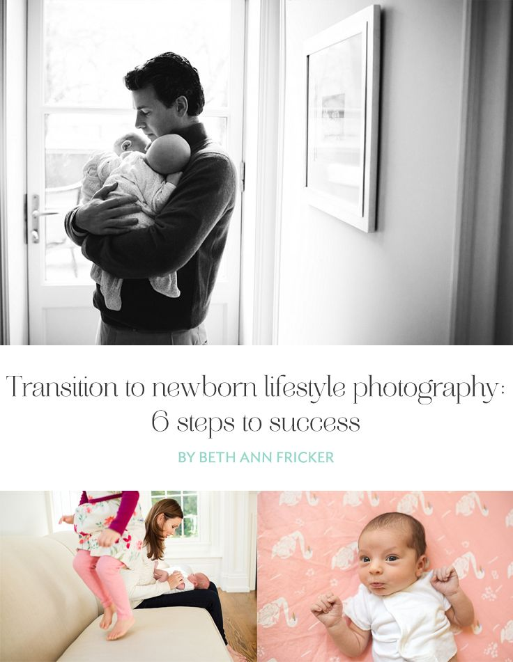 Moving your business from posed to newborn lifestyle photography can be intimidating here are a