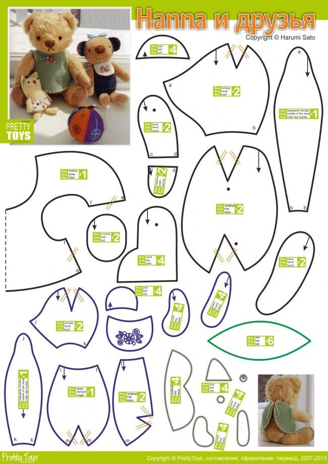 perete | VK | plush, sock toy | Pinterest | Sock toys, Bears and ...