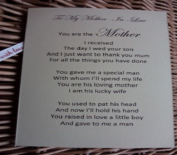 To My Mother On My Wedding Day On My Wedding Day Card For Mom